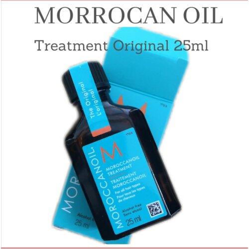 PREMIUM MOROCCAN OIL TREATMENT ORIGINAL 25ML - BEST PRICE
