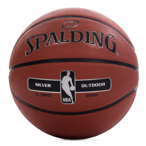 (Tan, 7) Spalding NBA Silver Copmposite Rubber Outdoor Basketball Brown