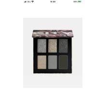 Brand new in box avon eyeshadow palette - city escape