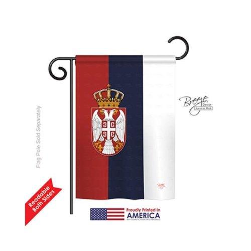 Breeze Decor 58107 Serbia 2-Sided Impression Garden Flag - 13 x 18.5 in.