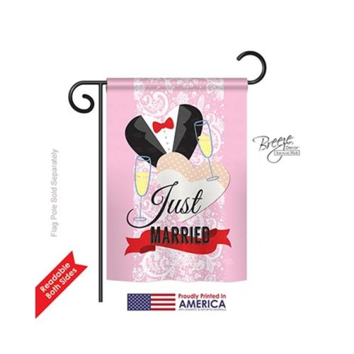 Breeze Decor 65102 Just Married 2-Sided Impression Garden Flag - 13 x 18.5 in.