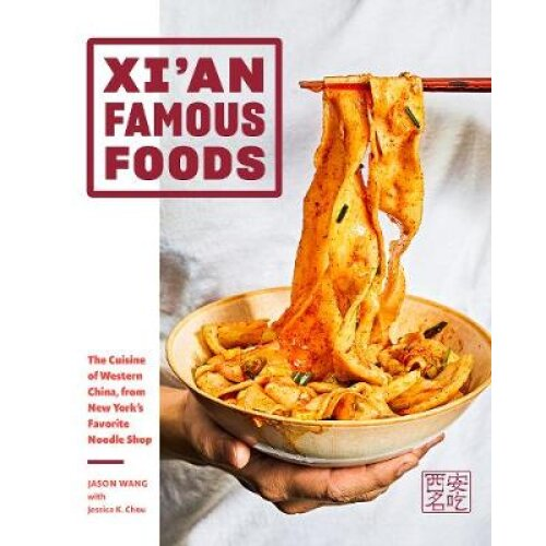 Xi'an Famous Foods