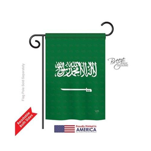 Breeze Decor 58327 Saudi Arabia 2-Sided Impression Garden Flag - 13 x 18.5 in.