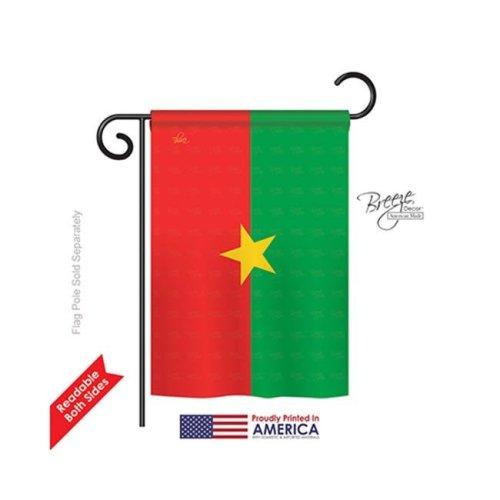Breeze Decor 58310 Burkina Faso 2-Sided Impression Garden Flag - 13 x 18.5 in.
