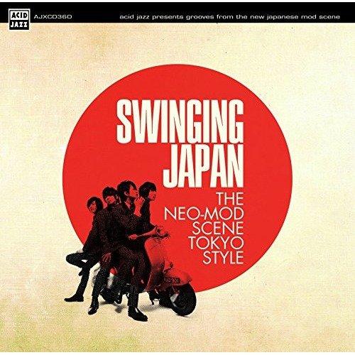 Swinging Japan [CD]