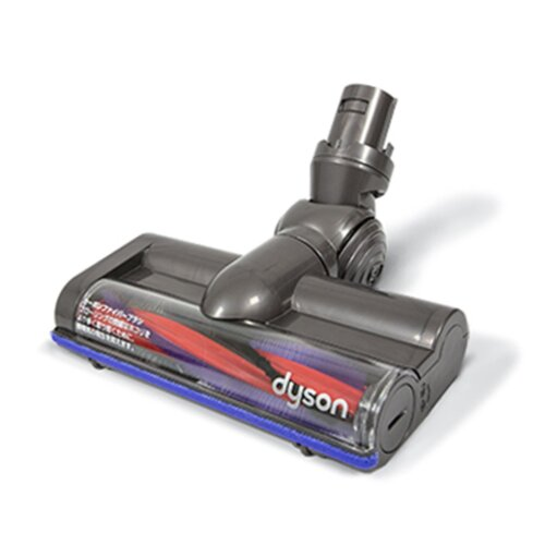 Dyson DC59 V6 Animal Fluffy Motorhead Floor Brush Turbine Head Tool - 949852-05