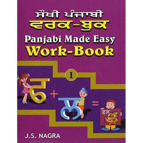 Panjabi Made Easy Panjabi Made Easy: Work-book Work-book: Bk. 1 Bk. 1