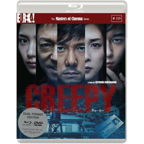 Creepy Blu-Ray + DVD [2017]