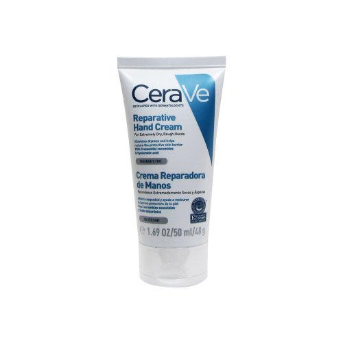 Cerave Hand Repair Cream 50ml