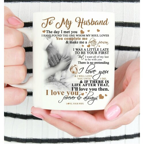 TO MY HUSBAND MUG - Perfect Gift To Your Husband - Husband Gift Mug - Coffee Mug gifts for men 11oz