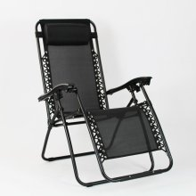 Set of 2 Reclining Gravity Chair