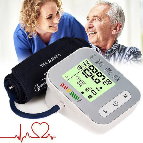 Digital Upper Arm Blood Pressure Monitor Meter Intelligent 198 Memory with Cuff