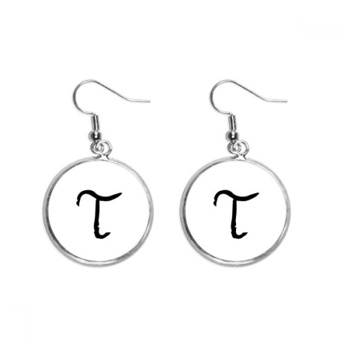 Greek Alphabet Tau Black silhouette Ear Dangle Silver Drop Earring Jewelry Woman