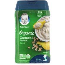 Gerber, Organic Oatmeal Cereal, Banana , 8 oz (227 g)