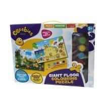 Cbeebies Giant Floor Colouring Puzzle 90x60cm
