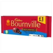 18pk Cadbury Bournville Old Jamaica Dark Chocolate - 18 x 100g Bars