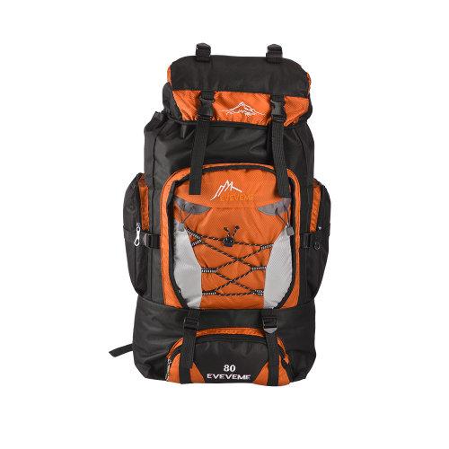 (Orange) 80L Camping Backpack
