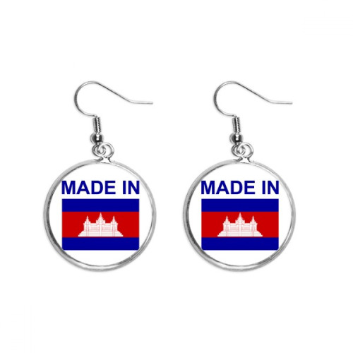 Made In Cambodia Country Love Ear Dangle Silver Drop Earring Jewelry Woman