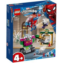 Lego 76149 Lego Super Heroes Spiderman Mysterio 4+ Construction Playset