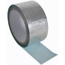 aluminium tape 100 x 0,5 cm aluminium silver