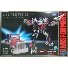 Hasbro Transformers Masterpiece movie series MPM 04 Optimus Prime in stock MISB
