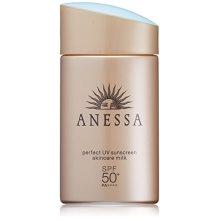 shiseido anessa perfect uv sunscreen skincare milk SPF50PA 60mL2oz