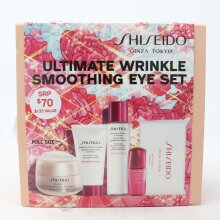 Shiseido Ultimate Wrinkle Smoothing 5-Pcs Eye Set  / New With Box