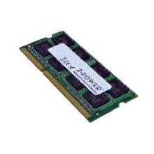2-Power 2P-4VN07AA memory module 16 GB DDR4 2666 MHz