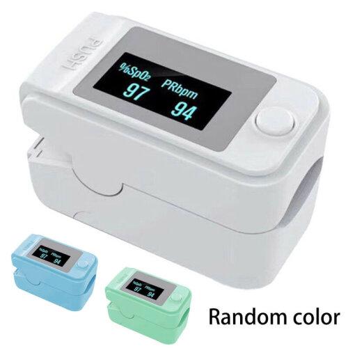 Fingertip Pulse Oximeter Blood Oxygen Saturation SpO2 Finger Heart Rate Monitor