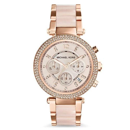 Michael Kors Parker Ladies Daimond Accent Chrono Dial Watch MK5896