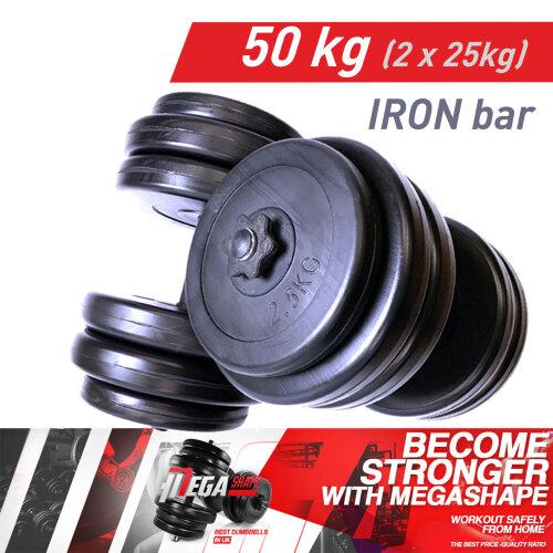 50kg Adjustable DUMBBELLS set *Free Weights * Home Gym Body Building