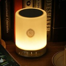 Smart Quran Bluetooth Speaker Table Hanging Touch Lamp USB