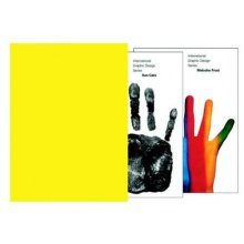 International Graphic Design (International graphic design series) - Used