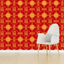 Oriental Style China Fu Wall Stickers Decal Arts Living Room Home Decoration