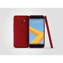 HTC 10 Single Sim | 32GB | 4GB RAM - Refurbished