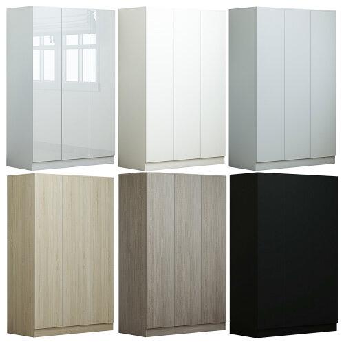 Narvik 3 Door Wardrobe - Modern Bedroom Furniture