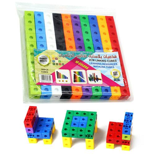100x Maths Link Cubes Interlocking Snap Cubes Counting Snap Blocks Kids Toy