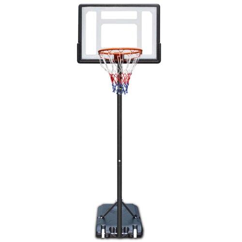Gr8 Fitness Free Standing Basketball Hoop Net Backboard Stand Set Adjustable Portable Wheels