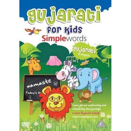 Gujarati for Kids: Simple Words [dvd]