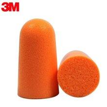 3M 1100 Foam Ear Plug Uncorded Earplugs 29 dB Noise Reduction Rating 10 Pairs Individual Packaging