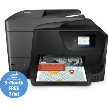 HP OfficeJet Pro 8715 All-in-One Wireless Inkjet Printer with Fax, Black - Used