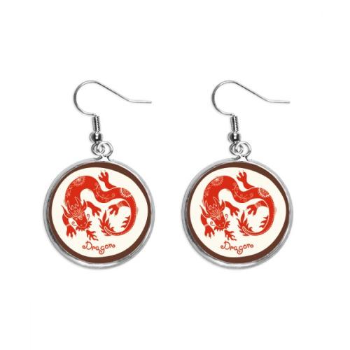 Year Of Dragon Animal China Zodiac Red Ear Dangle Silver Drop Earring Jewelry Woman
