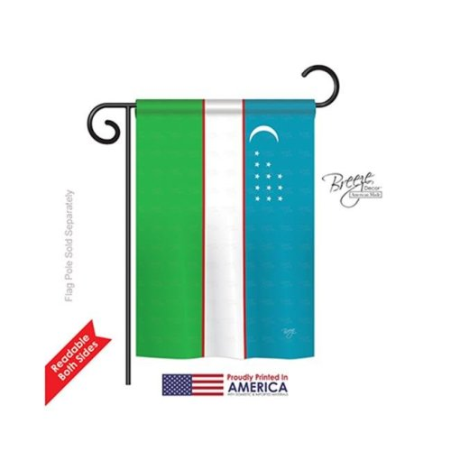 Breeze Decor 58370 Uzbekistan 2-Sided Impression Garden Flag - 13 x 18.5 in.