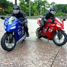 1:16 Hc-802 Self-balancing 6 Axis Stunt Racing Motorcycle Plastic Rtr High Speed 20km/h 360 Degree Drift