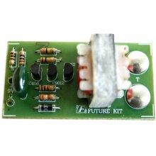Future Kit Electric Shock Generator DIY Kit