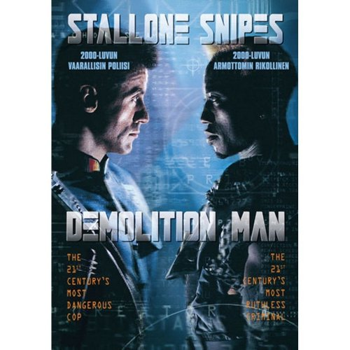 Demolition Man DVD [1999]