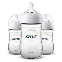 Philips Avent Natural Feeding Bottle 260ml Pack of 3 – SCF033/37
