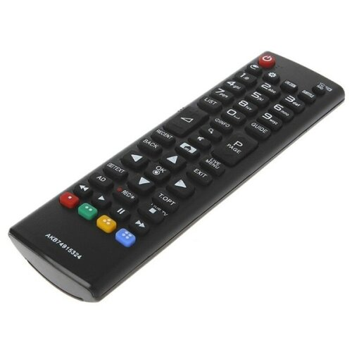 Universal Remote Control For LG TVs