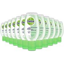 Dettol - Aloe Vera Hand Gel - 50ml x 24 pack