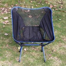 Camping Chair adult Folding Fishing Hiking Picnic Garden Beach Seating